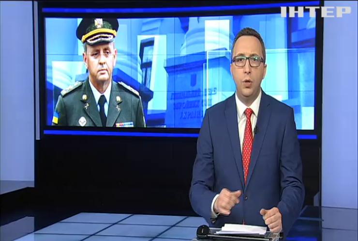 Штаб об'єднаних сил отримає командира з бойовим досвідом - Генштаб
