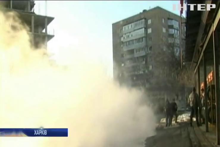 Харків залишився без опалення