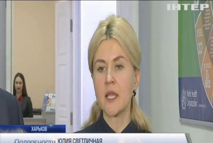 ЕБРР выделит существенные деньги на развитие инфраструктуры Харьковской области