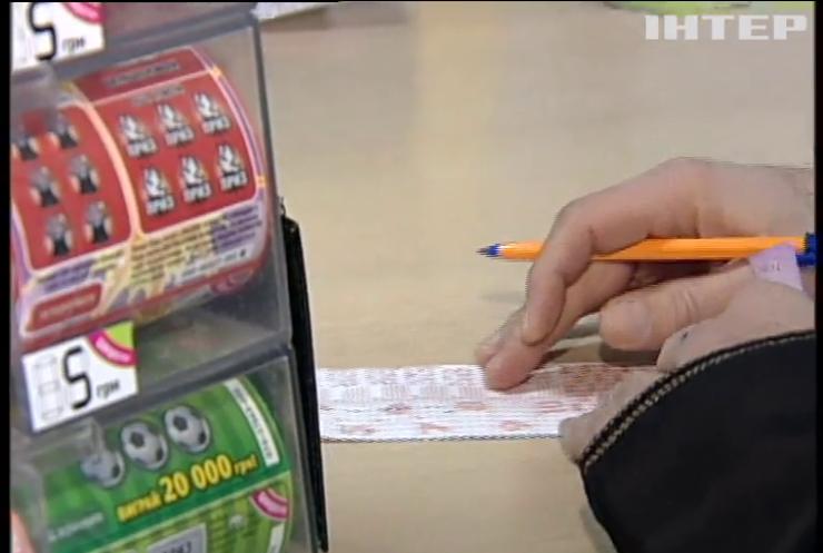 Кто тормозит лицензирование игорного бизнеса в Украине?