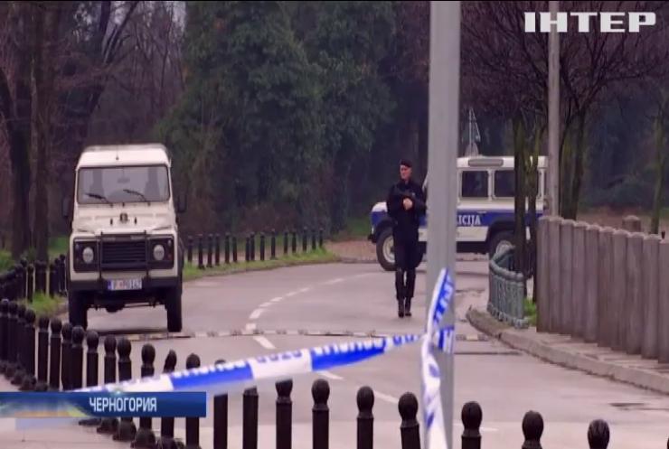 В Черногории взорвали посольство США