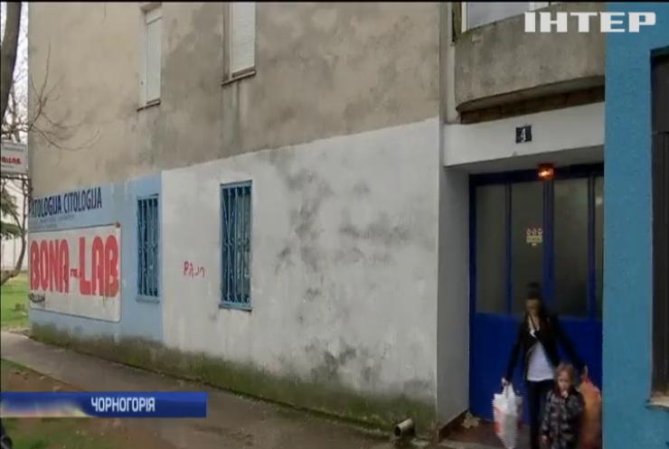 Поліція встановила особу нападника на посольство США у Чорногорії
