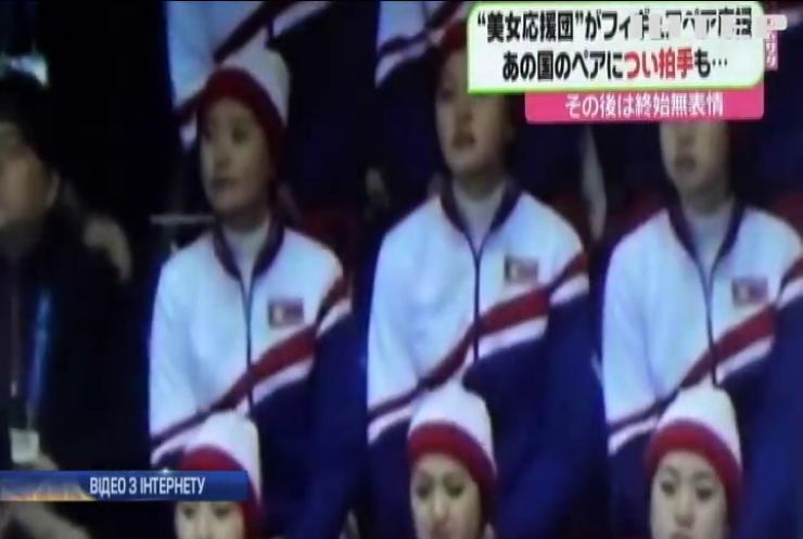 Олімпіада-2018: уболівальницю з Північної Кореї зацькували колеги з групи підтримки