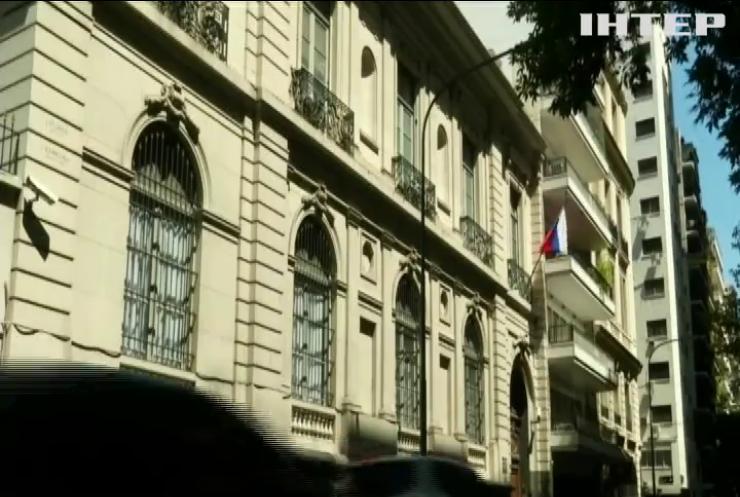 Наркотична дипломатія: в посольстві РФ у Аргентині знайшли величезну партію кокаїну