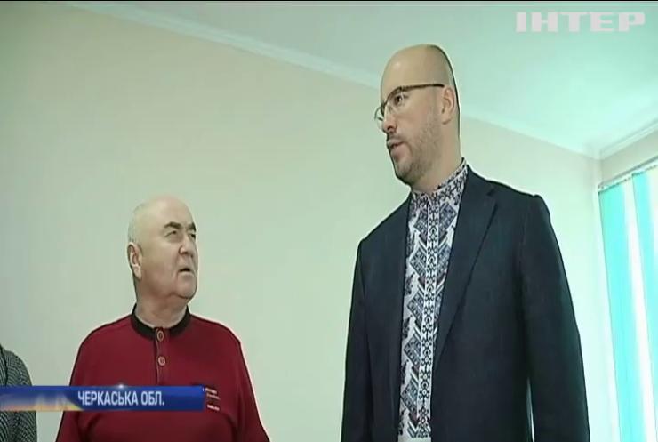 У Черкасах народний депутат розпочав відновлення медзакладу