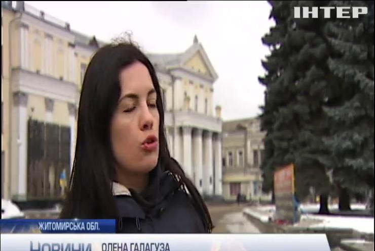 На Житомирщині декомунізували  забуті пам'ятники Леніну