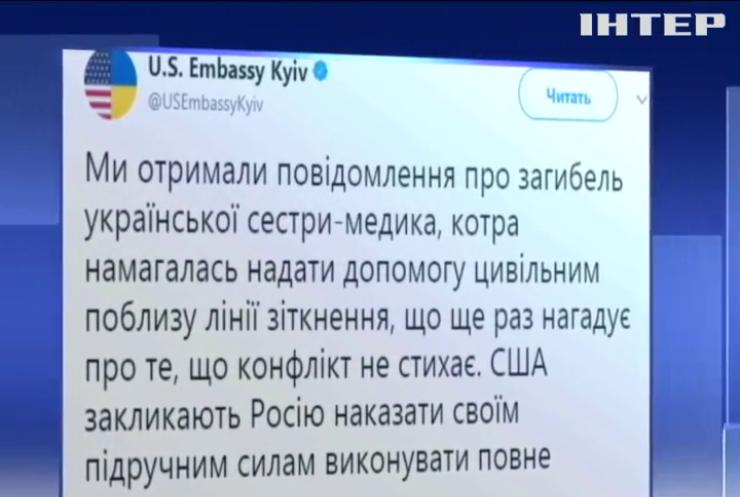США звернулися до Росії через соціальну мережу