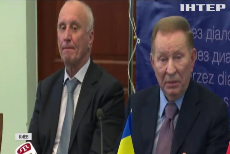 В Киеве прошел Балтийско-Черноморский форум - итоги