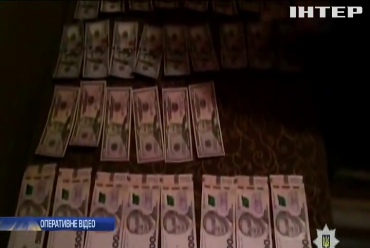 У Києві затримали міжнародного кіберзлочинця