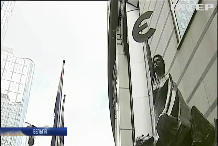 Україна та ЄС обговорюють умови надання фінансової допомоги
