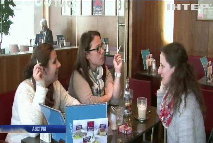 Австрійці протестують проти паління у ресторанах