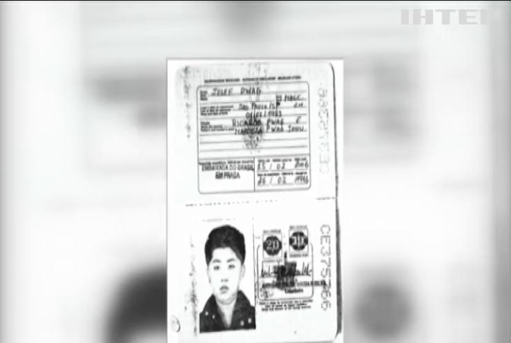 Кім Чен Ин підроблював паспорти Бразилії - ЗМІ