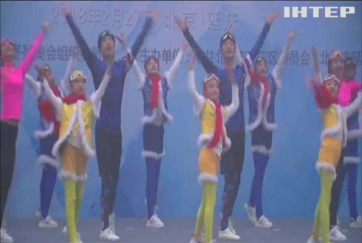 Південна Корея передала прапор Олімпіади Китаю (відео)