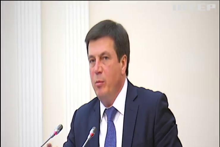 Генадій Зубко презентував фонд енергоефективності ЖКГ