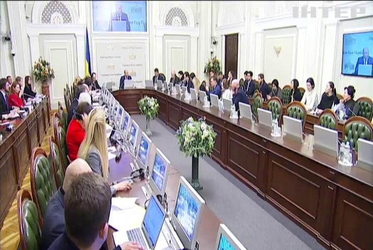 """Депутатам представили """"Дорожню карту"""" євроiнтеграцiї України"""
