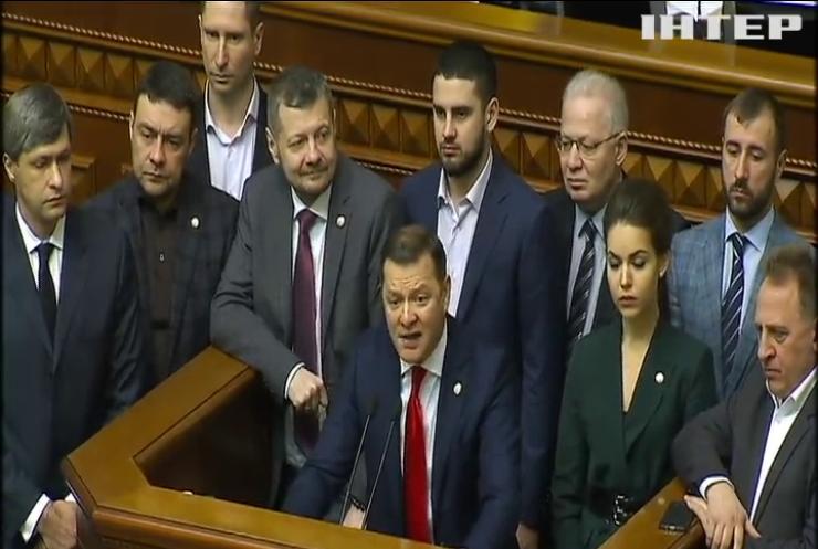 В Верховной Раде готовы поддержать президентский законопроект о нацбезопасности