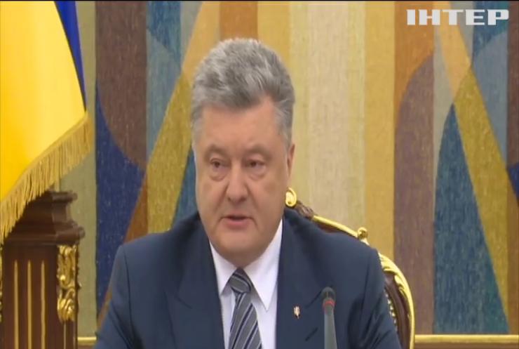 """""""Нафтогаз"""" виграв суперечку в суді з російським """"Газпромом"""" - Порошенко"""
