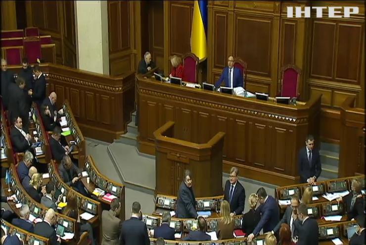 Депутати закликали засудити політичні репресії РФ до українців
