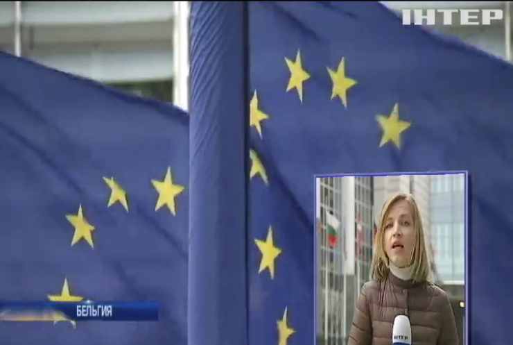 ЕС предоставит Украине 1 млрд помощи