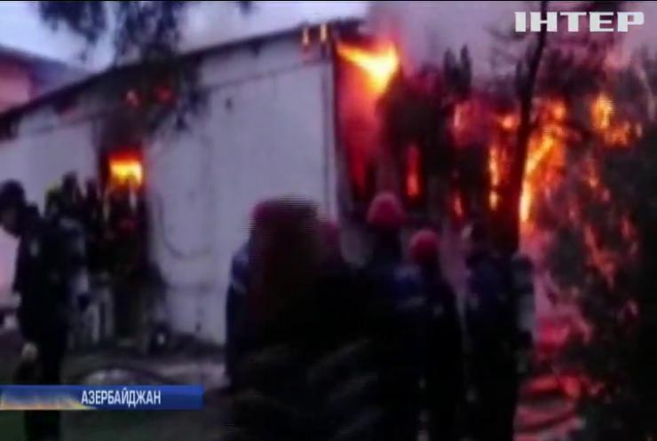 У наркологічному диспансері Баку згоріли живцем десятки пацієнтів