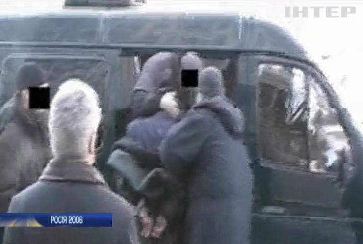 Російський слід: у Британії отруїли екс-розвідника ГРУ Сергія Скрипаля