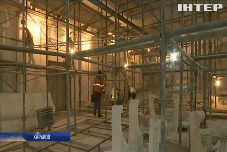 Филармонию Харькова отреставрируют за два года - обладминистрация