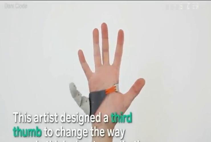 Винахідниця з Великобританії розробила протез шостого пальця