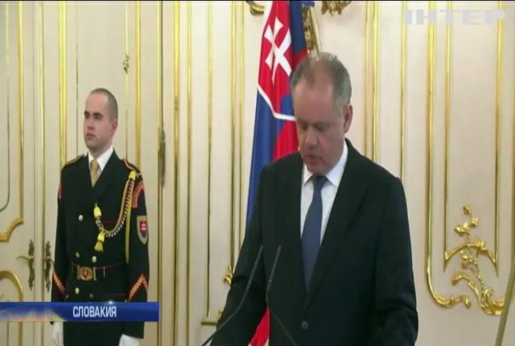 Премьер Словакии пообещал 1 млн за информацию об убийстве журналиста