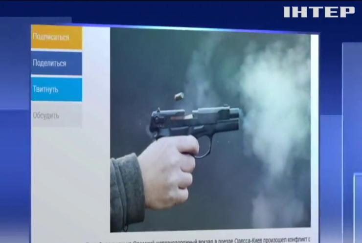 В поезде Киев-Одесса полицейский устроил стрельбу по пассажирам