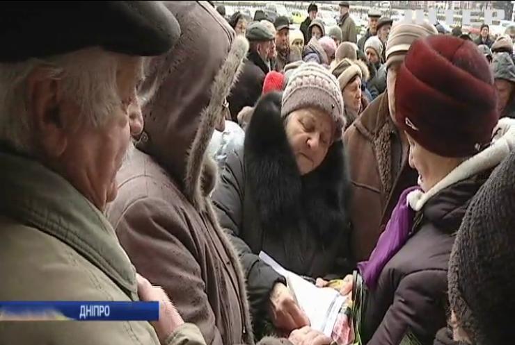 Тарифний бойкот: жителі Дніпра відмовилися сплачувати непомірні рахунки