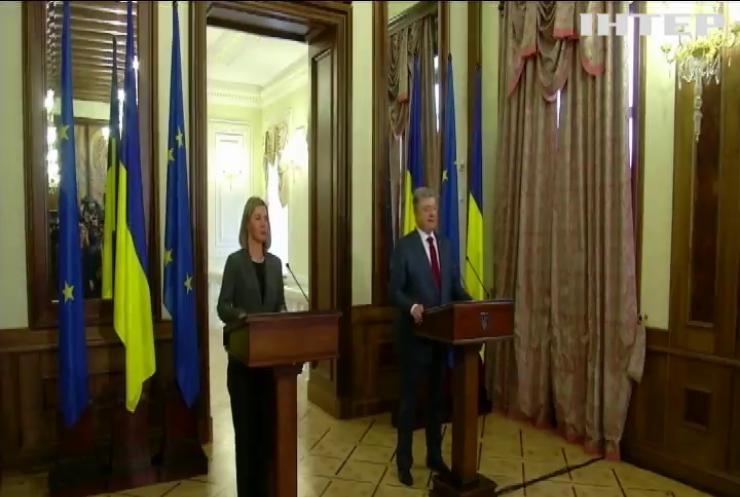 Петр Порошенко предлагает отправить на Донбасс вторую миссию послов