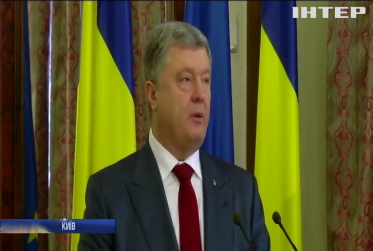 Петро Порошенко пропонує спорядити на Донбас другу місію послів