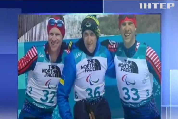 Паралімпіада-2018: український біатлоніст Тарас Радь завоював золоту медаль