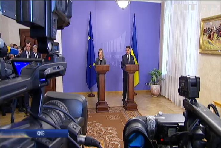 Євросоюз готовий надати Україні 1 млрд допомоги - Гройсман