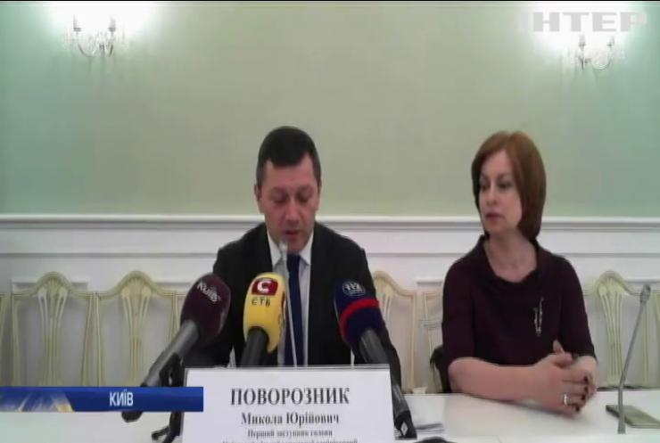 Мерія Києва спростувала аварійний стан 142 ліцею
