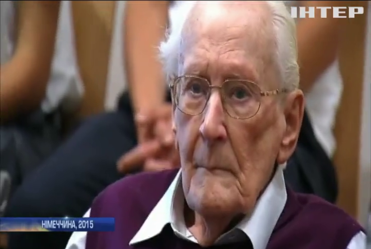 Бухгалтер Освенцима помер у лікарні Німеччини