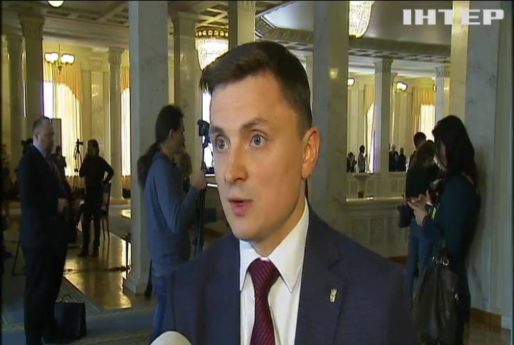 Депутаты призвали Кабмин запретить импорт удобрений из России