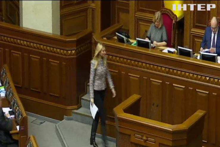 Парламент не ухвалив законопроект щодо Державного бюро розслідування