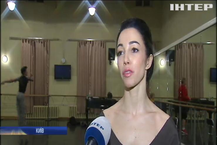 """Українці презентували виставу """"Діти ночі"""" (відео)"""