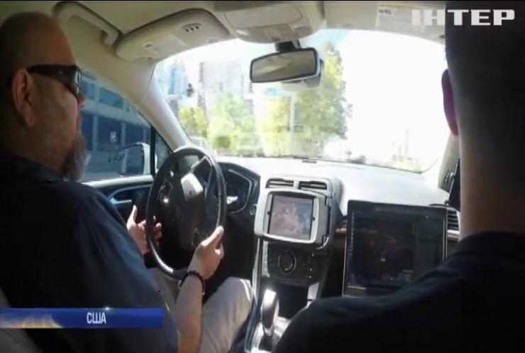 У США сталась смертельна ДТП за участю таксі Uber