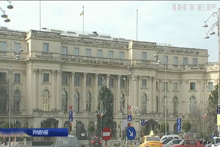 Румунія не визнаватиме виборів у Криму