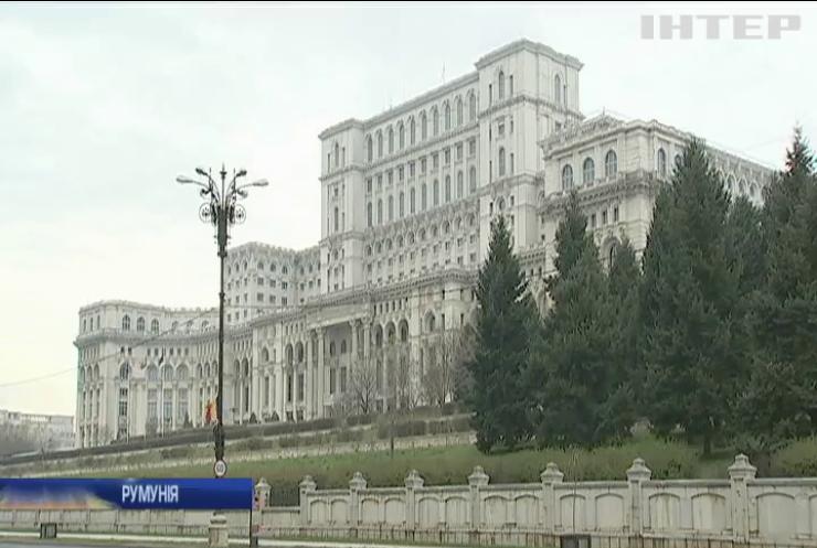 Румунія вважає вибори в Криму незаконними