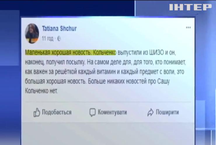 Українського політв'язня випустили зі штрафного ізолятора у Росії