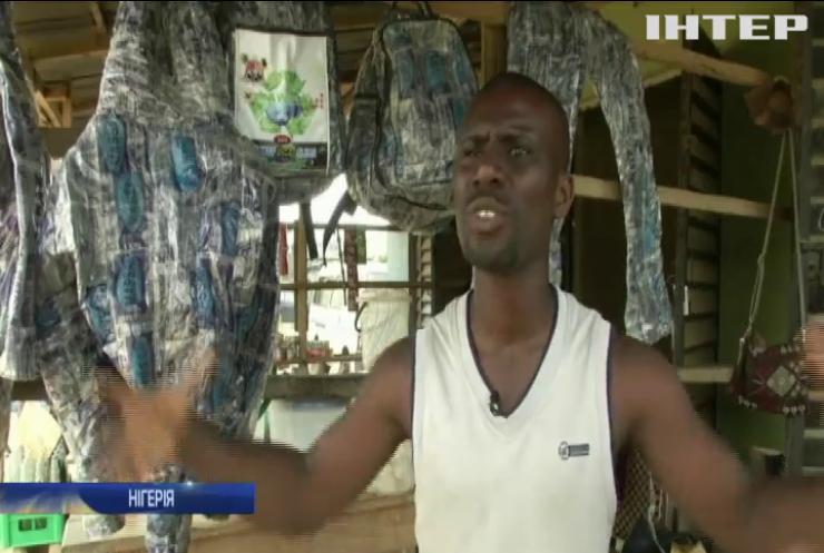 У Нігерії підприємець створює одяг зі сміття