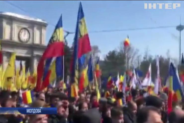 В Молдове прошли митинги за объединение с Румынией