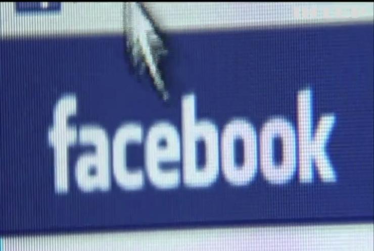 Єврокомісія готує санкції проти Facebook