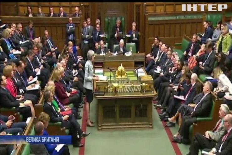 Прем'єр-міністр Великої Британії подякував союзникам за підримку у санкціях проти Росії
