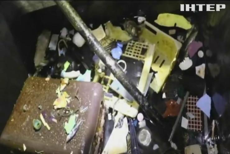 Тони сміття, пластикові контейнери та пакети: знахідки в Тихому океані шокували вчених