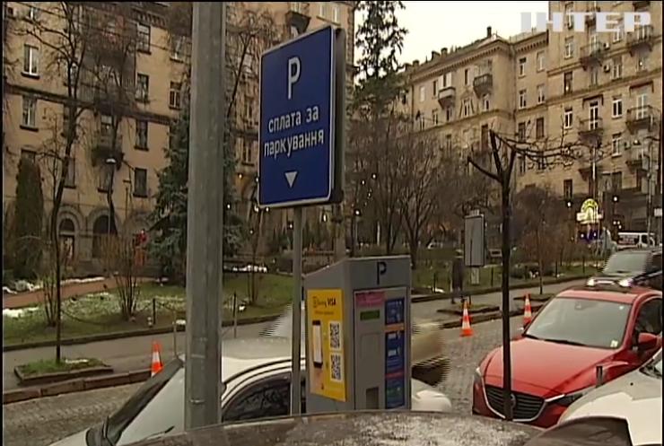 Штраф за паркування: вийшов новий автомобільний закон