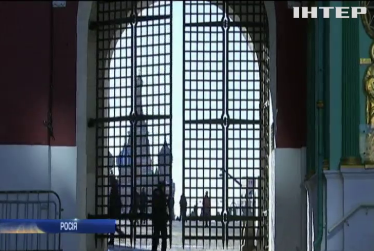 """Естонія запровадила санкції проти фігурантів """"списку Магнітського"""""""